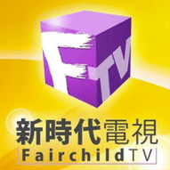Fairchild Television Ltd.